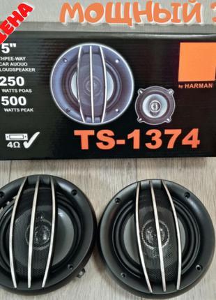 Автомобильные колонки TS 1374 2х-полосная, 12.5см 500W Цена за 2