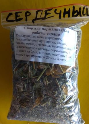 Чай травяной сердечный сбор