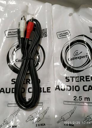 Стерео аудио кабель 2,5м,3,5 на 2 rca