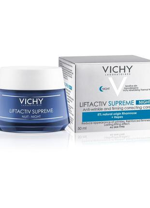 Vichy liftactiv nuit supreme ночной крем против морщин и для у...