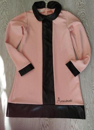 Розовое платье с кожаными вставками
