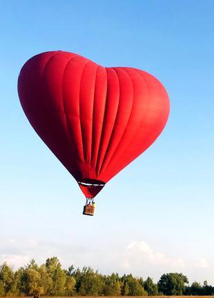 Заказать полет на воздушном шаре в форме сердца