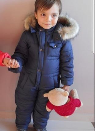 Зимний комбинезон для мальчика и девочки