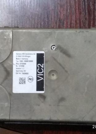 VIC2  DAF E5 с капсулой иммобилайзера