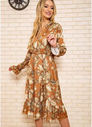 Шикарное платье миди сатин, коричневый карамельный,листья