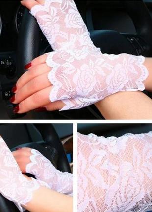 Перчатки кружевные короткие варежка (p331-white)