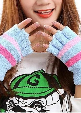 Перчатки с подогревом без пальцев голубые 1 пара