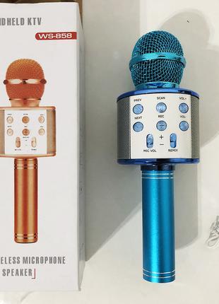 Беспроводной микрофон для караоке WS-858 WSTER BLACK. Цвет: голуб