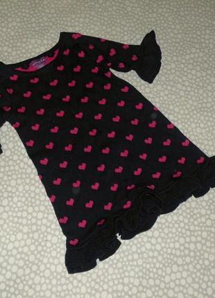 Тёплое платье сердечки 2-3 года