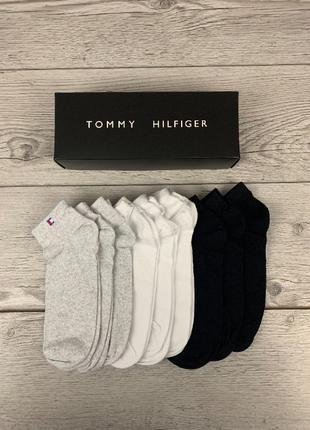 Подарочный набор носков, | Шкарпетки чоловічі | Мужские носки