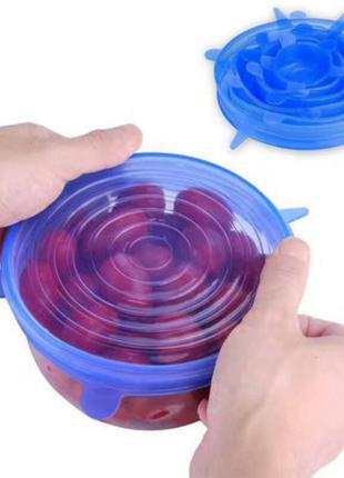 Набор силиконовых крышек для посуды 6 шт универсальные. Цвет: син