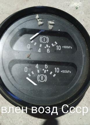 УК-168-3810010 Указатель давления воздуха двух стрелочный КАМАЗ ,