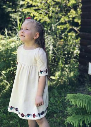 Детское платье из льна с вышивкой 4-5 лет