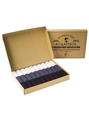 Носки мужские в кейсе Rovix 30 пар. отличный подарок