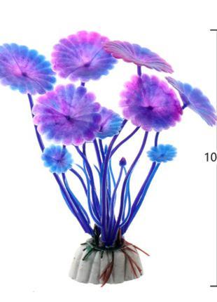 Искусственные растения для аквариума фиолетовые - длина 10см