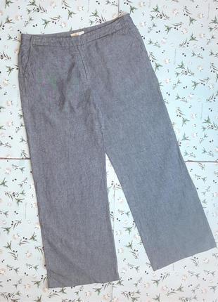 🌿1+1=3 льняные женские свободные брюки штаны высокая посадка b...