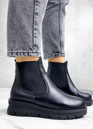 Акция! кожаные ботинки