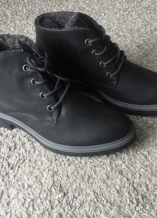 Розпродаж!! бомбезні черевички