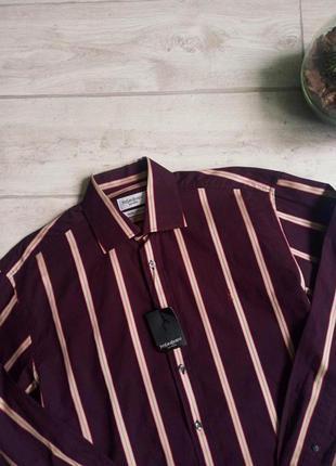 Рубашка с длинным рукавом yves saint laurent