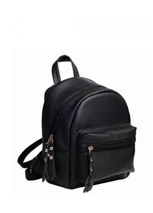 Женский рюкзак sambag talari ssb
