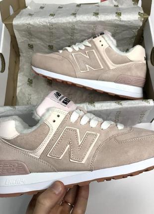 💎зимние new balance beige💎женские бежевые кроссовки нью беленс.