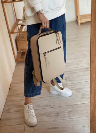 Бежевый прямоугольный рюкзак