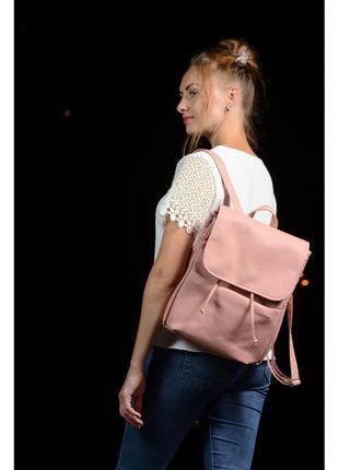 Женский рюкзак sambag loft mqn пудра
