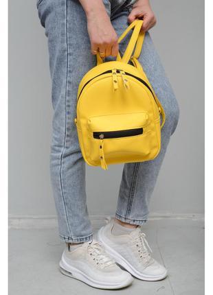 Женский рюкзак sambag talari ssh