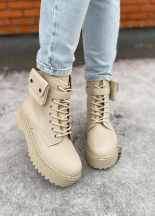 Бежевые демисезонные ботинки, женские ботинки с карманом 36-40р