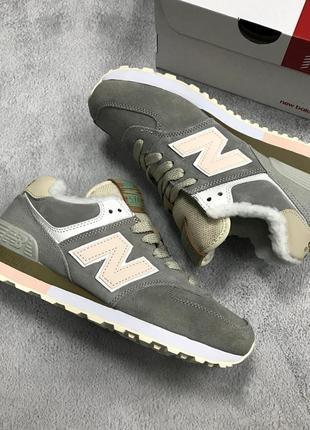 New balance grey💎зимние💎женские серые кроссовки нью беленс.