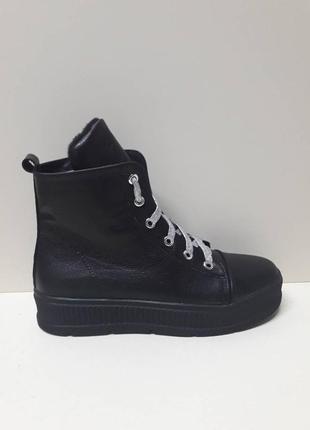 Зимние ботинки 42-43 р кожаные. большой размер!