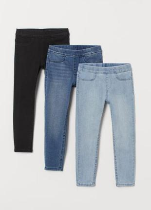 Классные джинсы для девочки от h&m