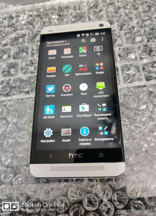 Смартфон HTC One M7 2/32 Gb