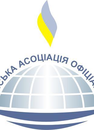 """Киевская Ассоциация Официантов """"Обучение персонала HoReCa"""""""