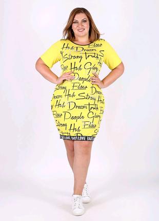 Платье женское размер 54-56-58