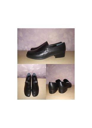 Лоферы туфли 42-43 р большой размер кожа