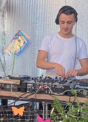 Диджей Днепр / Диджей RADOSTEV / DJ Днепр / Діджей на свято .