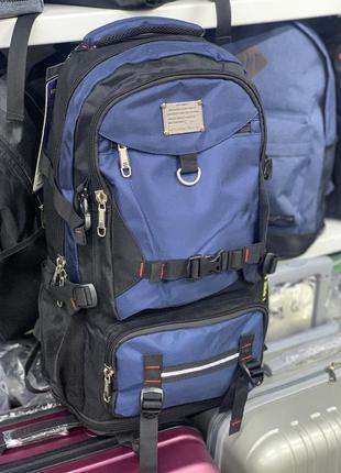 "Туристический рюкзак ""royal mountain"""