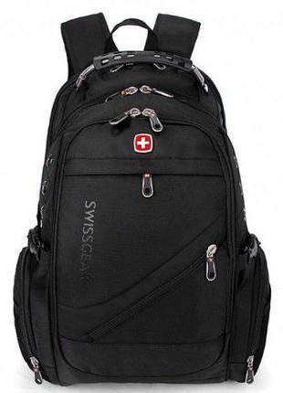 Городской водозащитный рюкзак Swissgear + дождевик!