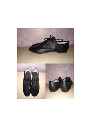 Чешки -туфли танцы занятия