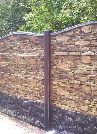 Купить формы для заборов из бетона стяжка бетонного пола цементным раствором