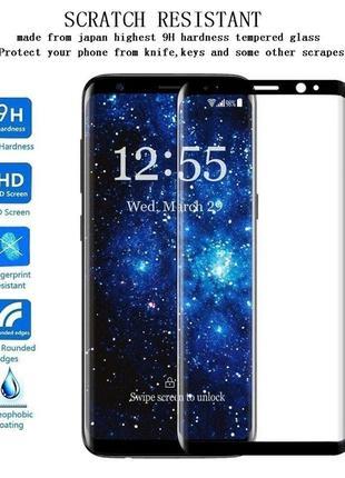Стекло Защитное для Huawei: Ascend P7, Honor 5X, 6, 7, 7X