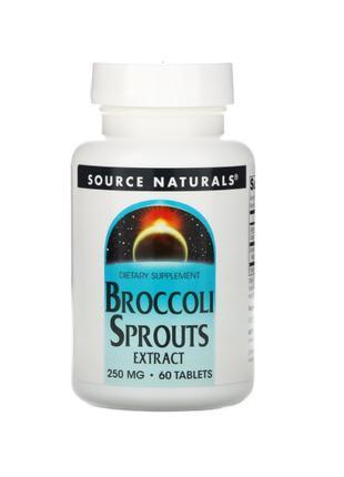 Экстракт ростков брокколи, 250 мг, Source Naturals, 60 таблеток