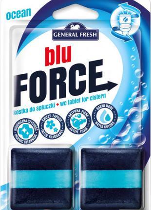 Кубики в бачок General Fresh BLU Force Море 50 гх 2 шт. (5900785