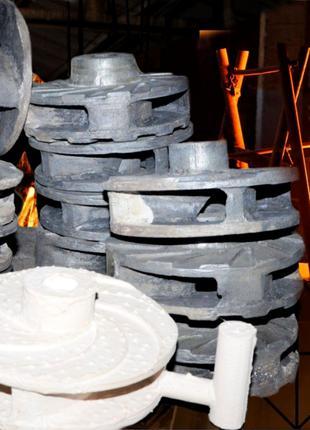 Производство стальных, чугунных отливок от 300 до 5000 кг