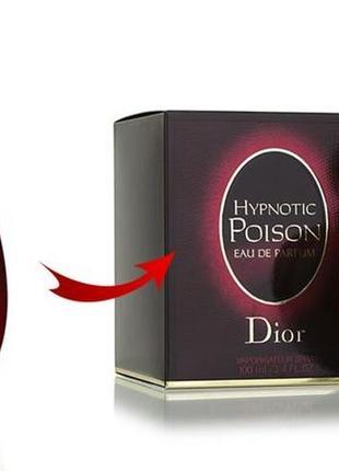 Женская парфюмированная вода Motto Passion Farmasi фармаси