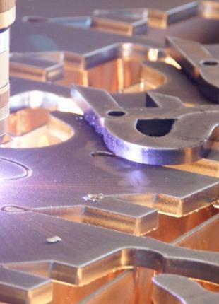 Плазмова різка, токарка, зварка, металообробка