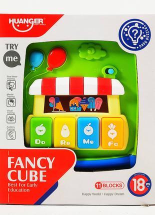 Интерактивный сортер-куб