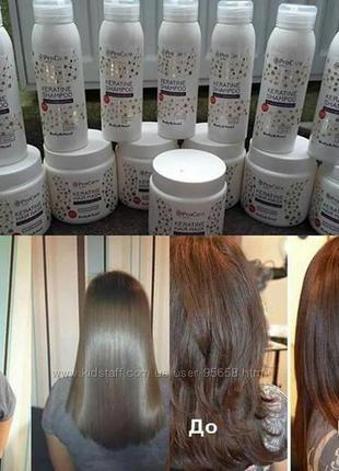 Набор восстанавливающая маска + шампунь для волос с кератином  un