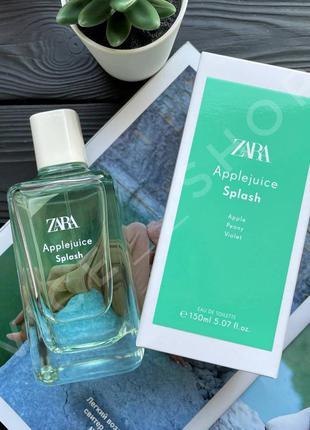 Zara apple juice splash духи парфюмерия туалетная вода оригинал